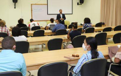 UASD fortalece capacidad investigativa de sus estudiantes